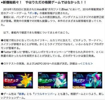 SS 2015-04-28 21.56.26.JPG