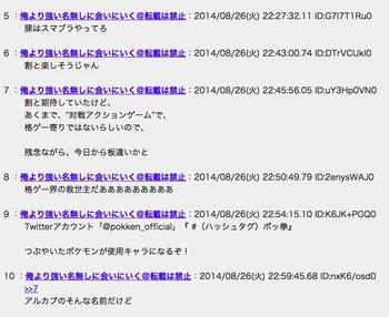 SS 2015-04-28 22.33.46.JPG