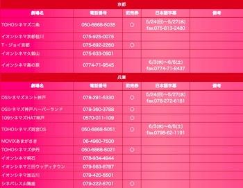 SS 2015-04-28 23.19.31.JPG