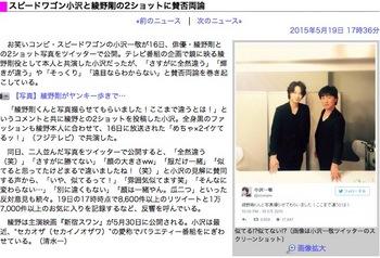 SS 2015-05-20 3.09.13.JPG