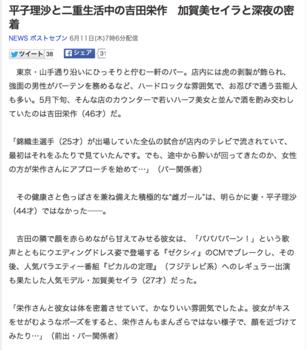 スクリーンショット 2015-06-11 13.49.28.png