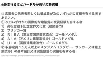 スクリーンショット 2015-07-14 23.34.32.png