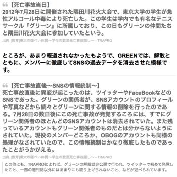 スクリーンショット 2015-07-22 23.33.36.png