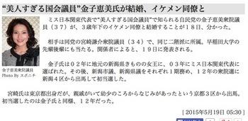 SS 2015-05-19 15.00.51.JPG